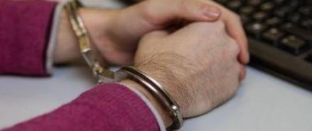 Уже арестованы четверо подозреваемых в госизмене и связях с ЦРУ