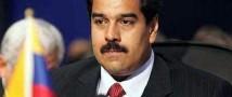 Парламент Венесуэлы убрал президента страны Николаса Мадуро со своего поста