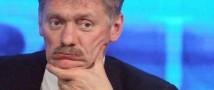 Будут ли забирать квартиры за долги, уточнил Дмитрий Песков