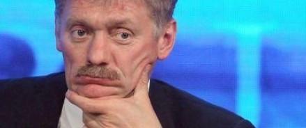 Песков попробовал коротко — одним словом, дать характеристику взаимоотношений Москвы и Вашингтона