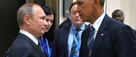 Обама на пресс-конференции заметил, что Америка достаточно внимания уделяла российским проблемам, но Путин не оценил этого
