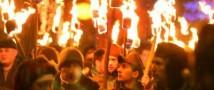 В столице Украины снова организовали факельное шествие, приуроченное к Дню рождения Степана Бандеры (видео)