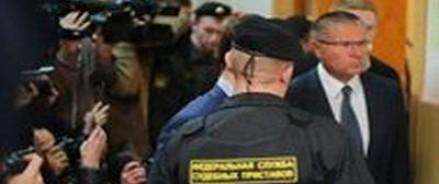 В Басманном суде столицы прошло заседание, на котором присутствовал Улюкаев