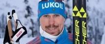 Спортсмен из России Сергей Устюгов поставил новый рекорд на «Тур де ски»