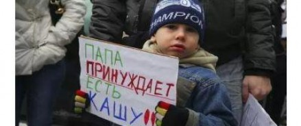 Россия ушла с пути, ведущего к ювенальной юстиции, приняв закон о побоях в семье