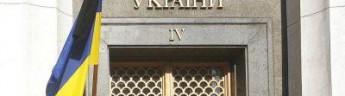 На Украине информацию на русском языке приравняют к попытке свержения государственного строя