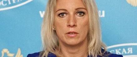 Мария Захарова считает, что немецкие СМИ что-то затевают