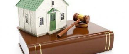 Украинские суды заочно арестовали недвижимость и «свое» имущество в Крыму