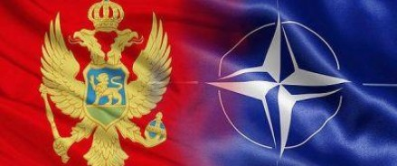Вступление Черногории в НАТО может стать началом разногласий между Кремлем и Белым домом