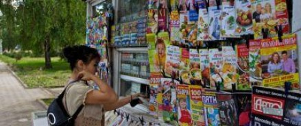 В этом месяце в Крыму появится газета на украинском языке