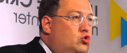Геращенко сокрушается, что не смотря на все усилия, Украина остается во многом зависимой от России