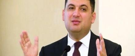 Гройсман обратился к радикалам по телевизору с просьбой — пустить уголь из Донбасса