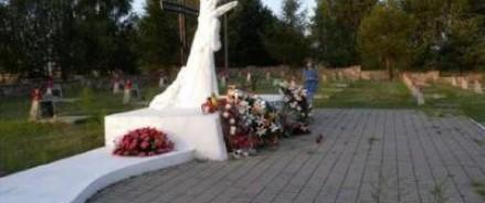 Разгромленное вандалами русское кладбище в Польше восстановлено