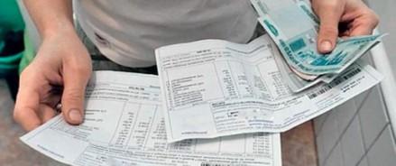 Некоторые регионы России платят за отопление от 6000 рублей в месяц