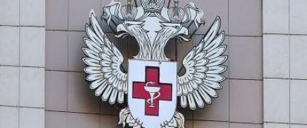Хакерская атака на информационную базу Министерства здравоохранения