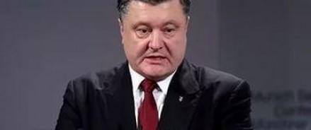 Наконец, общественность услышала мнение Порошенко по поводу блокады на железной дороге