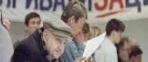 Депутаты проголосовали за бессрочное продление бесплатной приватизации