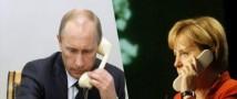 Анонсированный Песковым «важный» телефонный разговор состоялся