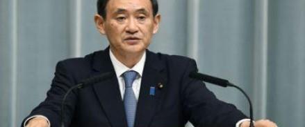 Япония направила ноту протеста Москве за присвоение имен островам Курльского архипелага
