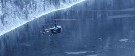 Над Телецким озером пропал вертолет, предположительно, в нем была семья с детьми