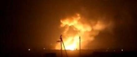 Взрывы на складах с оружием в Балаклеи Киев посчитал диверсией