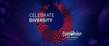 Музыкальный фестиваль «Евровидение-2017» по телевизору не покажут