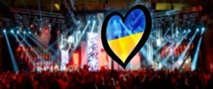 Веселье европейцев на Евровидении в Украине Милонов сравнил с фашисткой оккупацией