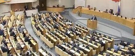В Госдуме приняли поправки к закону об ограничении перевода денежных средств на Украину