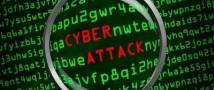 В США троих граждан России обвиняют в успешных хакерских атаках, которые те предпринимали в течение 3 лет