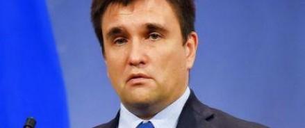 Украина не станет менять своего решения по участнице «Евровидения» из РФ