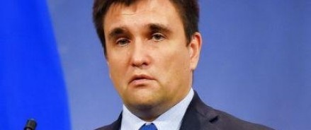 Климкин рассказал о позиции США и утверждениях Тиллерсона о том, что Америка не оставит Украину