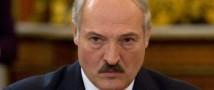 Лукашенко пытается вразумить Россию, что непомерная цена на газ обойдется ей гораздо дороже