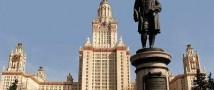 Новую эффективную антидопинговую программу будет контролировать структура при МГУ