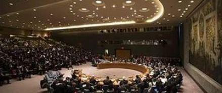 Западная «тройка» снова провоцирует Россию в ООН