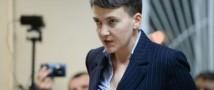 Савченко убеждена, что Евровидение нужно проводить в зоне АТО или вообще отказаться от него