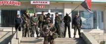 Радикалы пригрозили, что не позволят продать российские отделения «Сбербанка» на Украине