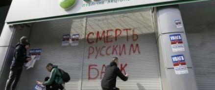 Лавров призвал украинское правительство адекватно отреагировать на действия радикалов, воспользовавшись законами Украины
