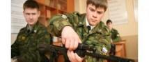 В парламент внесен закон о получении военной подготовки студентами вузов, где отсутствует военная кафедра