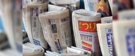 В японской прессе появились предложения РФ по совместной деятельности на Курилах