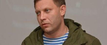 Захарченко рассказал, как он сломал на радостях кровать, узнав о результатах референдума в Крыму