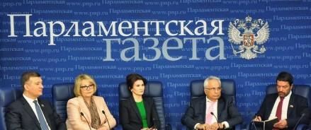 Эксперты обсудили достижения 25 лет дружбы России и Азербайджана