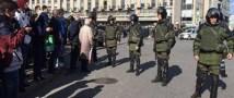 Правительство Москвы предупреждает, что сегодняшние акции не санкционированны и небезопасны