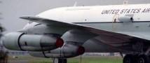 На американскую базу в Японии прибыли самолеты атмосферного наблюдения