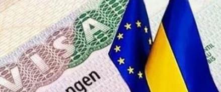 В Европарламенте на сегодня прекращены дебаты, касающиеся безвизового режима для украинских граждан