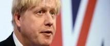 Борис Джонсон считает, что Россия могла бы присоединиться к уже существующей коалиции