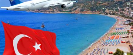Что с чартерными рейсами в Турцию, летим или нет?