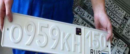 Автотранспорт обяжут оснастить чипами