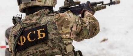 ФСБ РФ предотвратило теракт на Сахалине