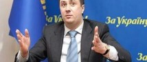 На Украине возмутились действиями Европейского вещательного союза, обвинив его в посягательстве на сувернитет Украины