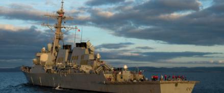 К берегам Южно-Китайского моря отправился эсминец Stethem ВМС США